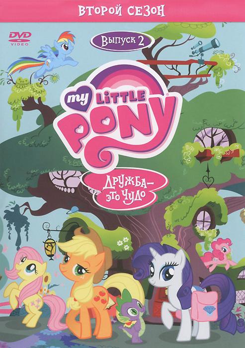Мой маленький пони: Сезон 2, выпуск 2 пони цветочные 2