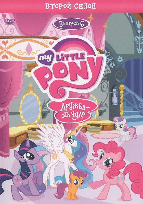 Мой маленький пони: Сезон 2, выпуск 6 пони цветочные 2
