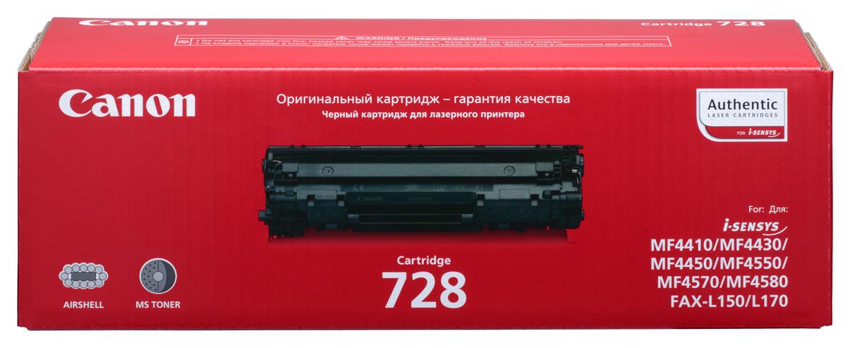 Canon 728 (3500B010) картридж-тонер для лазерных принтеров i-SENSYS картридж canon kp 108in 3115b001
