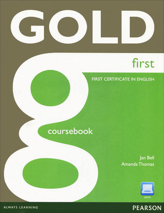Gold First: First Certificate in English: Coursebook (+ CD-ROM) doershow 2017 new italian matching shoes with bags set fashion gold african shoe and bag set for party hlu1 41