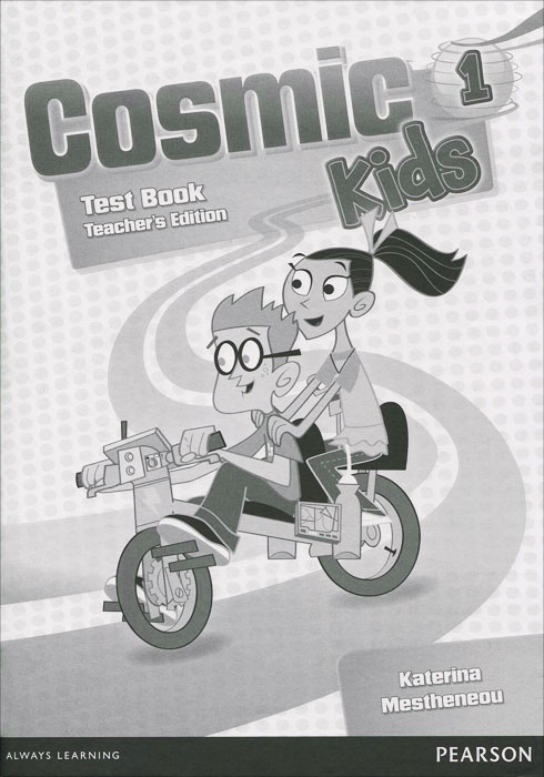 Cosmic Kids 1: Test Book: Teacher's Edition gre verbal and writing chinese edition