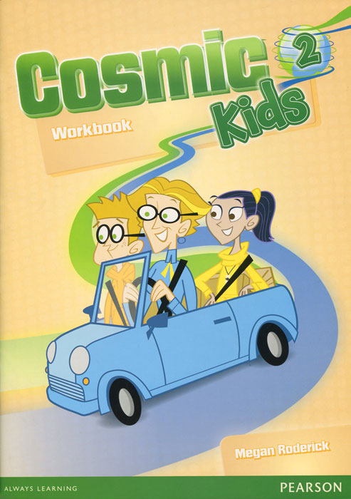 Cosmic Kids 2: Workbook