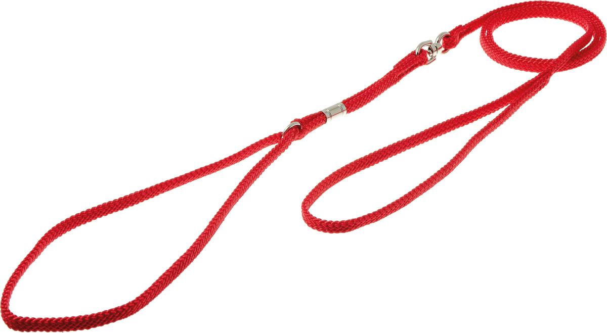 Ринговка V.I.Pet, с кольцом, цвет: красный. PEA-08PEA-08 RРинговка V.I.Pet - это специальный поводок, состоящий из петли с фиксатором и, собственно, поводка. Выполнена из нейлона, фурнитура - из высококачественной стали. Ринговка является самым распространенным видом амуниции для показа собаки на выставке или занятий рингдрессурой. Ринговку подбирают в тон окраса собаки, если собака пятнистая - то в тон преобладающего окраса или, наоборот, контрастную.