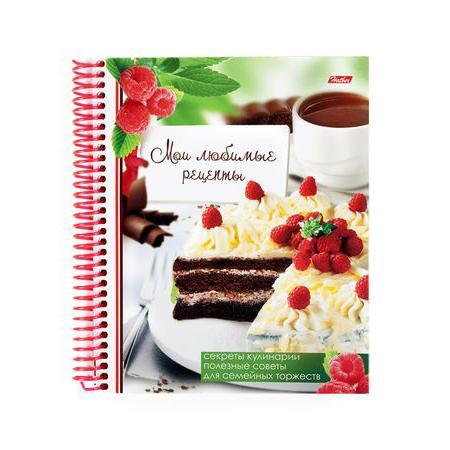 Книга для записи кулинарных рецептов с твердой обложкой 80л А5ф 5 цв.разделит. на пластик.спирали Сладкие секреты1154286