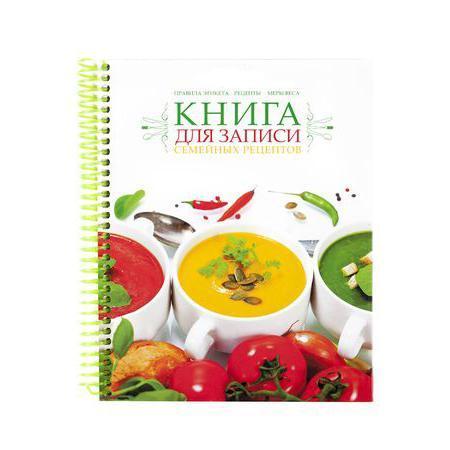 Книга для записи кулинарных рецептов с твердой обложкой 80л А5ф 5 цв.разделит. на пластик.спирали Яркие рецепты80ККт5Aпс_12830