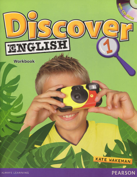 Discover English 1: Workbook (+ СD-ROM) understanding and using english grammar workbook