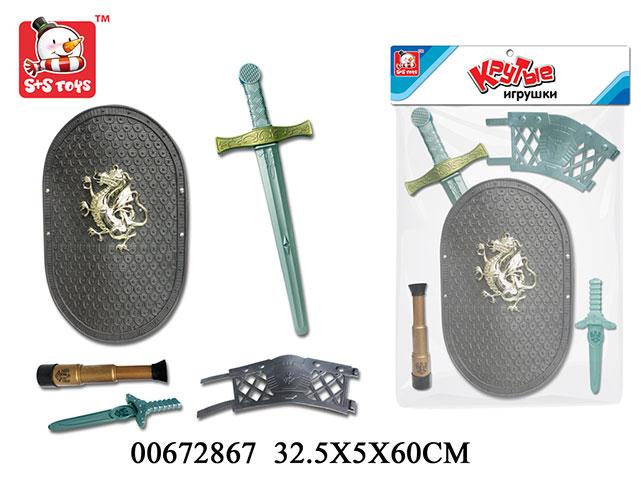 Набор Рыцаря со щитом набор весело рисуем