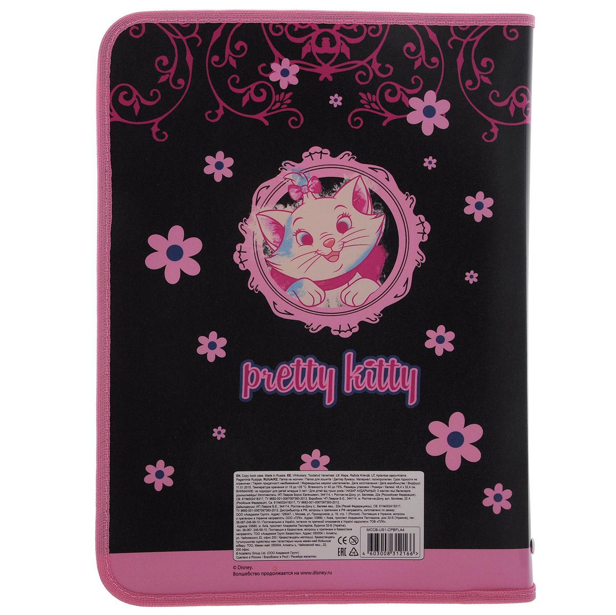 """Папка для тетрадей """"Marie Cat"""", цвет: темно-синий, розовый. Формат А4"""