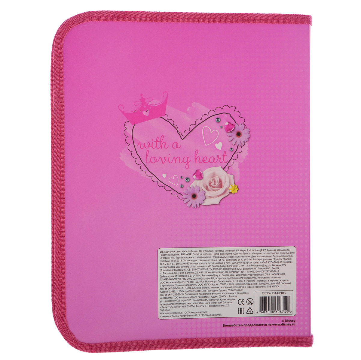 "Папка для тетрадей ""Princess"", цвет: розовый. Формат А5"
