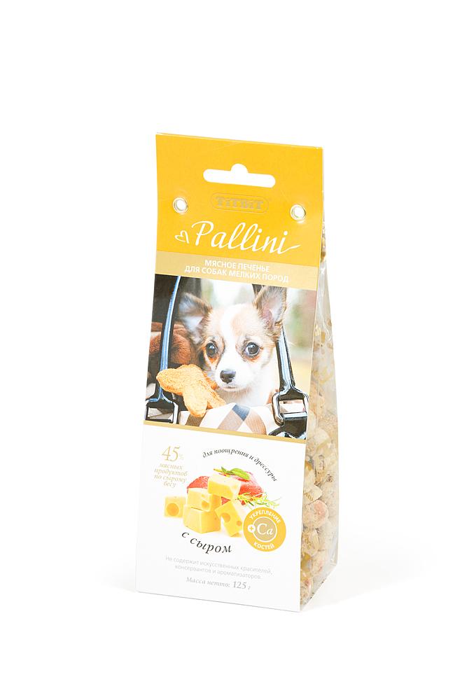 Лакомство Titbit Pallini для собак мелких пород, мясное печенье с сыром, 125 г1042Лакомство Titbit Pallini идеально подходит угощения и поощрения собак мелких пород. Сыр является источником ценных минеральных веществ и витаминов группы А и В, необходимых для нормального роста и развития организма. Вкус и аромат сыра возбуждают аппетит, повышают выделение пищеварительных соков, способствуют лучшему усвоению пищи. Кальций, входящий в состав сыра, способствует формированию прочной костной ткани в период роста и укреплению скелета взрослых собак. Фосфор полезен для деятельности мозга. Лецитин способствует правильному обмену жиров в организме.Не содержит консервантов, искусственных красителей, ароматизаторов.Рекомендуемая норма потребления составляет 10% от суточного рациона собак старше 12 недель. Характеристики:Состав: мука из цельной пшеницы - 60%, пшеничный зародыш - 15%, кишки говяжьи - 7%, патока - 1%, масло растительное - 7%, сыр - 10%. Пищевая ценность в 100 г: белки - 15 г, жиры - 10 г, клетчатка - 1,8 г, зола - 1,8 г, влага - 8 г. Энергетическая ценность в 100 г: 411 Ккал. Вес: 125 г. Размер упаковки: 7 см х 19,5 см х 5 см. Артикул: 1042.