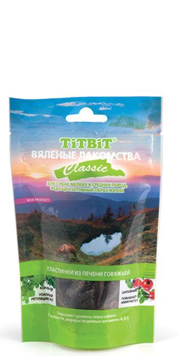 Лакомство для собак Titbit Classic, вяленые пластинки из говяжьей печени, 60 г3886Лакомство для собак Titbit Classic предназначено для здоровых собак всех пород и возрастов, ведущих активный образ жизни. Благодаря содержанию железа, лакомство способствует повышению уровня гемоглобина. Витамины А, D и Е, содержащиеся в говяжьей печени, обеспечивают усвоение кальция и фосфора, являются антиоксидантной защитой организма, способствуют поддержанию иммунитета животного. Фитокомплекс из кориандра и шиповника повышает общий иммунитет собаки и способствует регуляции работы ЖКТ.Состав: печень говяжья, кориандр, шиповник.Пищевая ценность: печень говяжья, кориандр, шиповник.Товар сертифицирован.