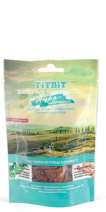 Лакомство для собак Titbit Hypoallergenic, вяленые пластинки из бараньего рубца, 50 г3893Лакомство для собак Titbit Hypoallergenic предназначено для собак, склонных к аллергии.Благодаря содержанию легкоусваиваемых белков и ферментов, лакомство способствует улучшению перистальтики кишечника собаки. Витамины В2 и РР, содержащиеся в говяжьем рубце, способствуют поддержанию нормального функционирования щитовидной железы, печени и репродуктивной системы животного. Фитокомплекс из орегано и мускатного ореха тонизируети насыщает организм энергией, усиливает перистальтику кишечника. Состав: рубец бараний, орегано, мускатный орех.Пищевая ценность: белки - 53 г, жиры - 19 г, зола - 2 г, влага - 20 г.Товар сертифицирован.Тайная жизнь домашних животных: чем занять собаку, пока вы на работе. Статья OZON ГидЧем кормить пожилых собак: советы ветеринара. Статья OZON Гид