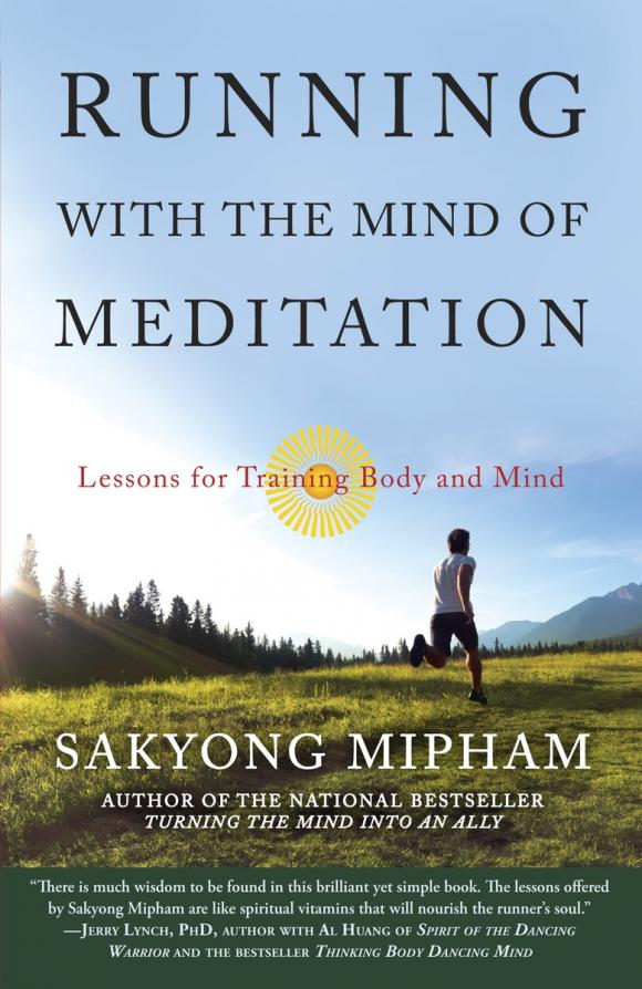 Running with the Mind of Meditation nomadic state of mind® вьетнамки