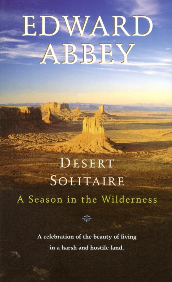 Desert Solitaire: A Season in the Wilderness майка классическая printio slayer season in the abyss 1990