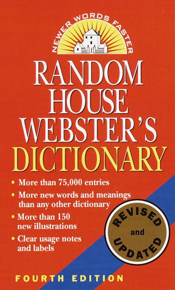 Random House Webster's Dictionary, Revised Edition random color ceramic tile sticker 1pc