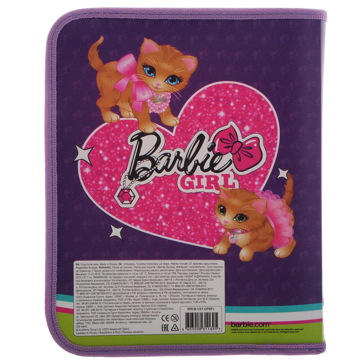 """Папка для тетрадей """"Barbie"""", цвет: фиолетовый, розовый, желтый. Формат А5"""