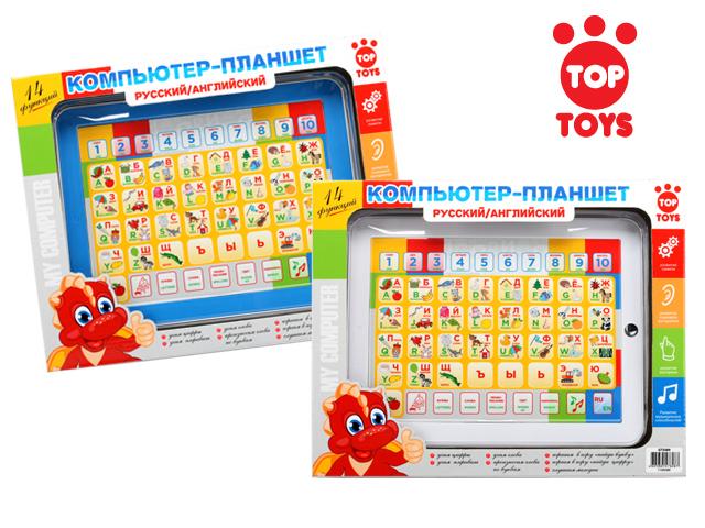 Top Toys Компьютер Планшет Азбука математика планшет с рук в перми