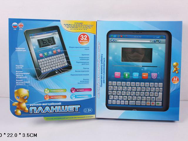 Joy Toy Детский обучающий компьютер планшет веер цифр и букв