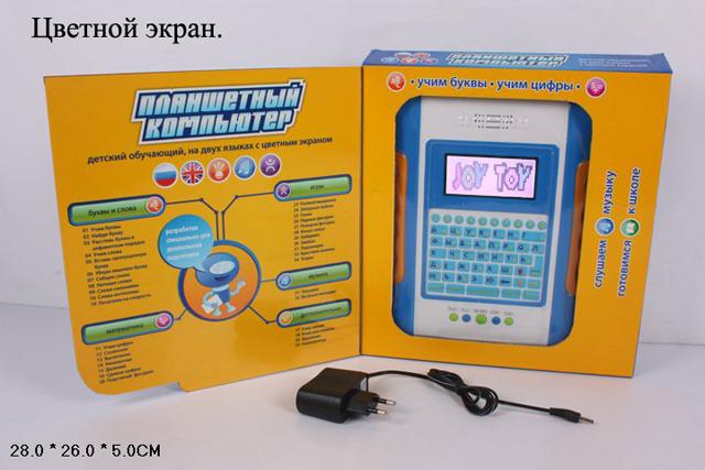 Компьютер Joy Toy Планшет, обучающий, русско-английский, с цветным экраном учимся считать повторяем цифры считаем и сравниваем раскраска
