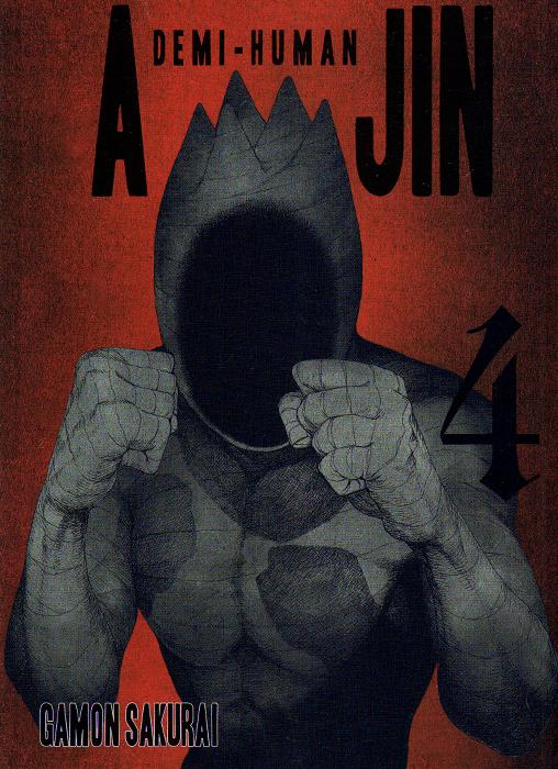 Ajin: Volume 4: Demi-Human купить manhunt