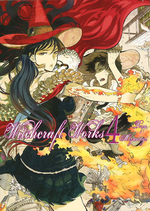 Witchcraft Works: Volume 4