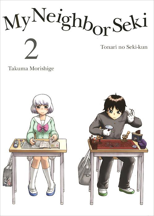 My Neighbor Seki: Volume 2 what she left