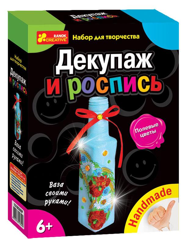 Ranok Декупаж и роспись Полевые цветы Бутылочка