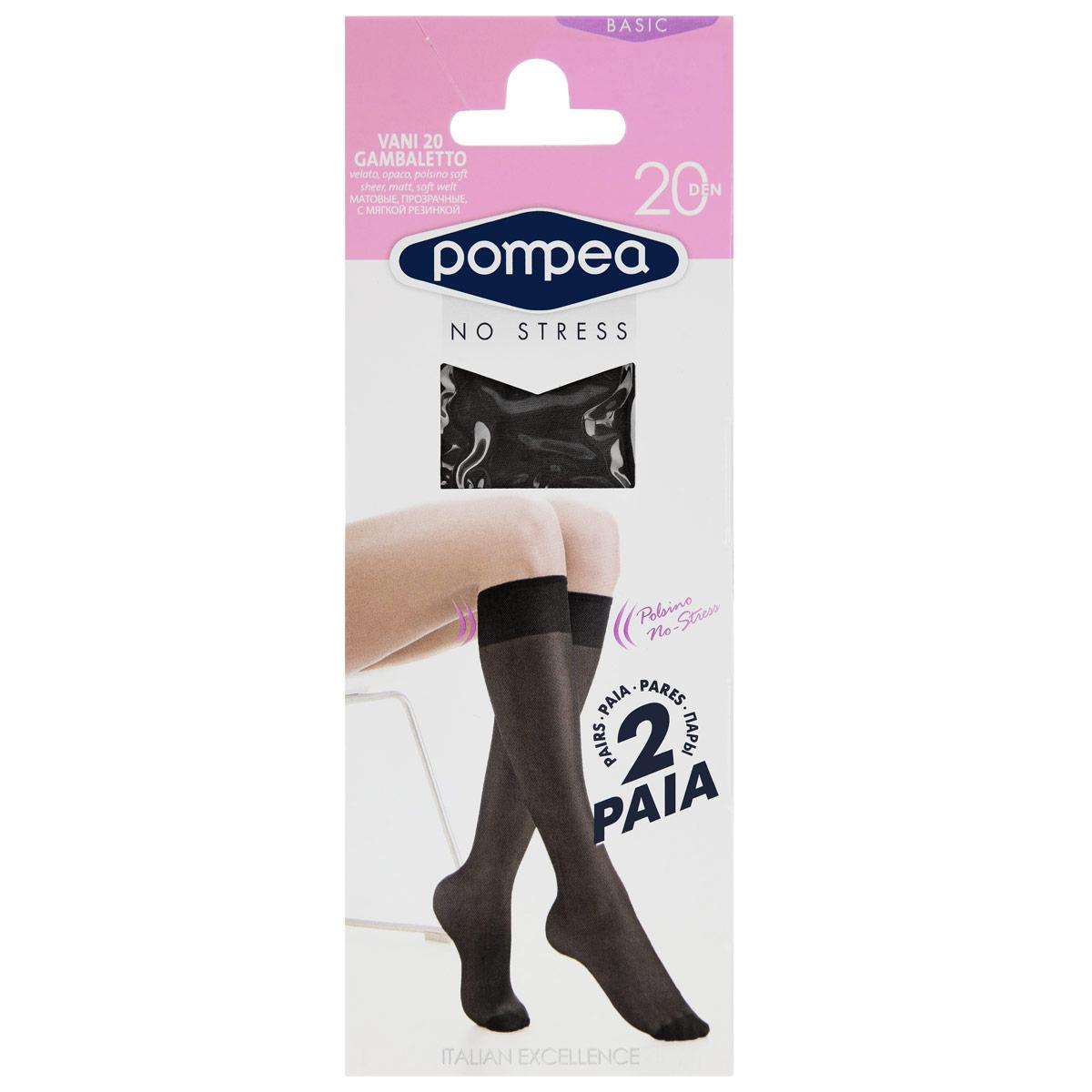 Гольфы женские Pompea Vani Gambaletto 20, цвет: Nero (черный), 2 пары. Размер универсальный90720450 NeroМатовые прозрачные гольфы Pompea Vani Gambaletto плотностью 20 Ден, для повседневной носки, с мягкой резинкой, усиленный мысок.