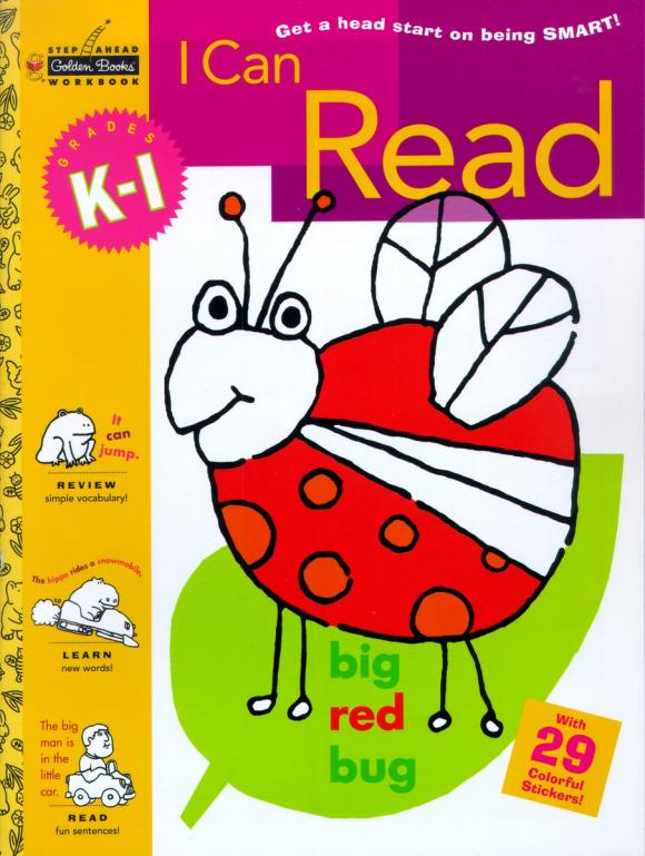 I Can Read (Grades K-1) can can can lp