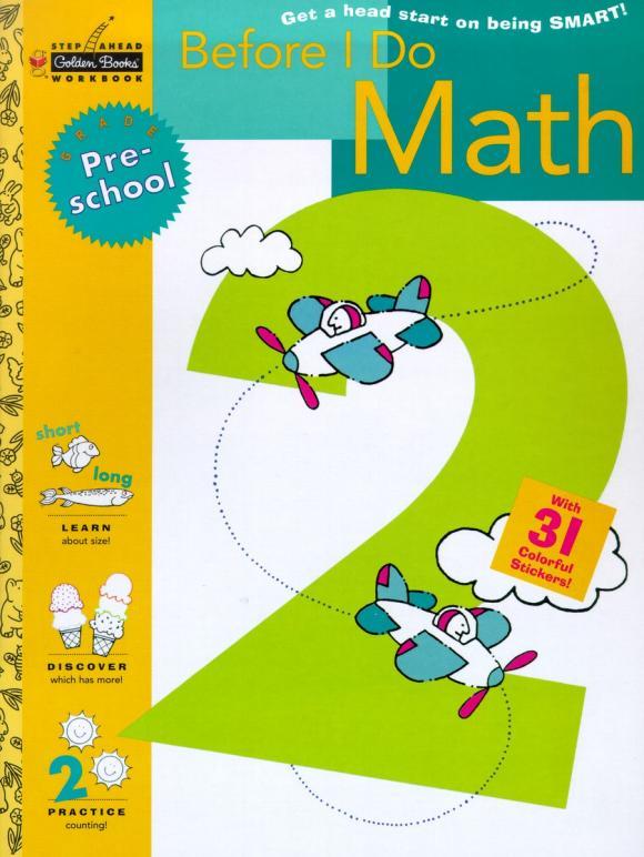 Before I Do Math (Preschool) education preschool