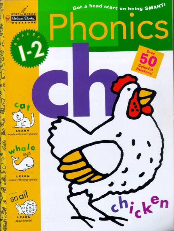 Phonics ellis p way ahead 1 teachers book