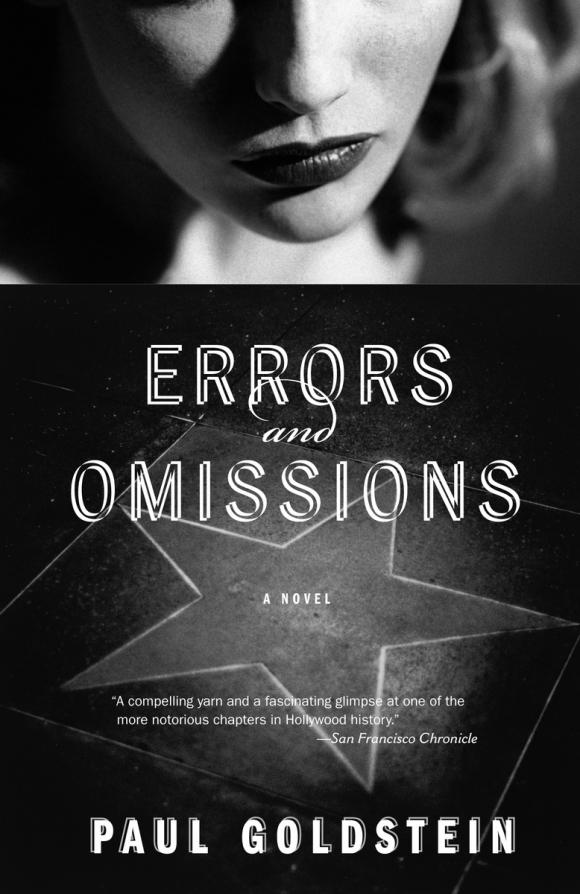 Errors and Omissions english prepositional errors