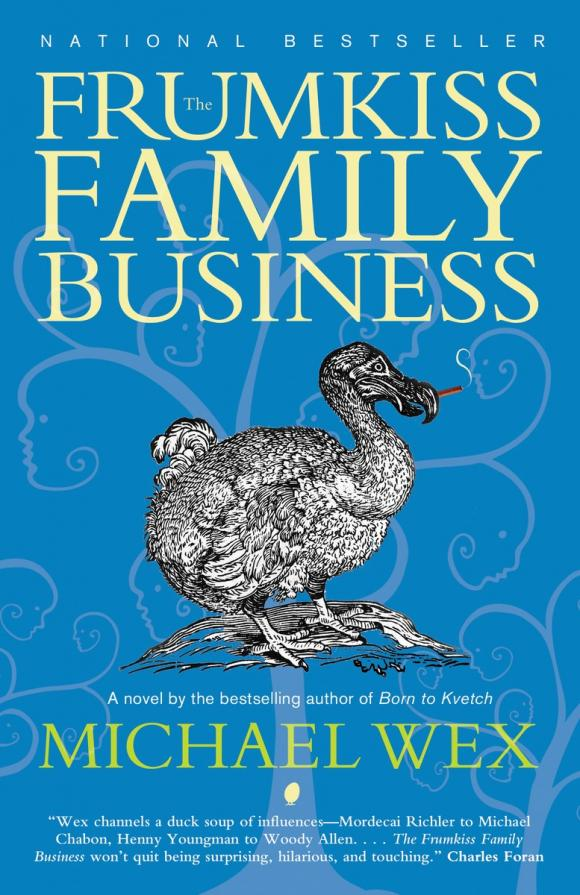 The Frumkiss Family Business the family business succession handbook