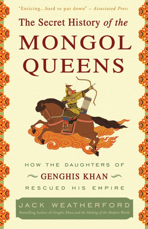 The Secret History of the Mongol Queens the water kingdom a secret history of china