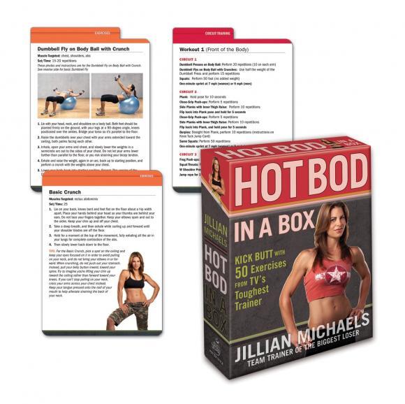 Jillian Michaels Hot Bod in a Box ушм bosch gws 20 230 h