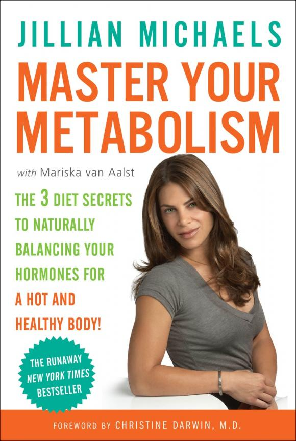 Zakazat.ru: Master Your Metabolism