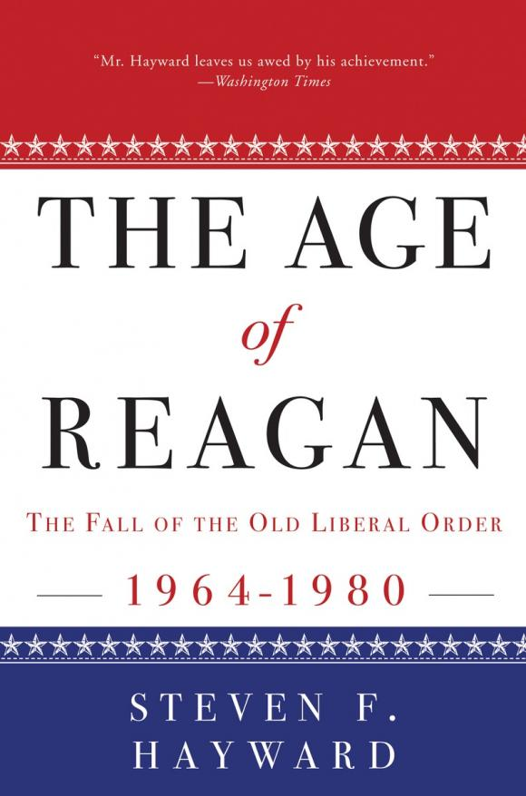 The Age of Reagan: The Fall of the Old Liberal Order диван reagan ms1205 bovia 93a 4s reagan 01252