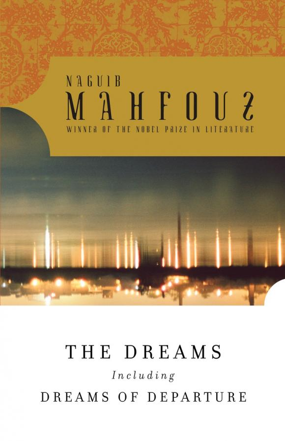 The Dreams вечернее платье the recalled dreams cents ni l42