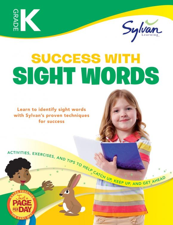 Kindergarten Success with Sight Words (Sylvan Workbooks)
