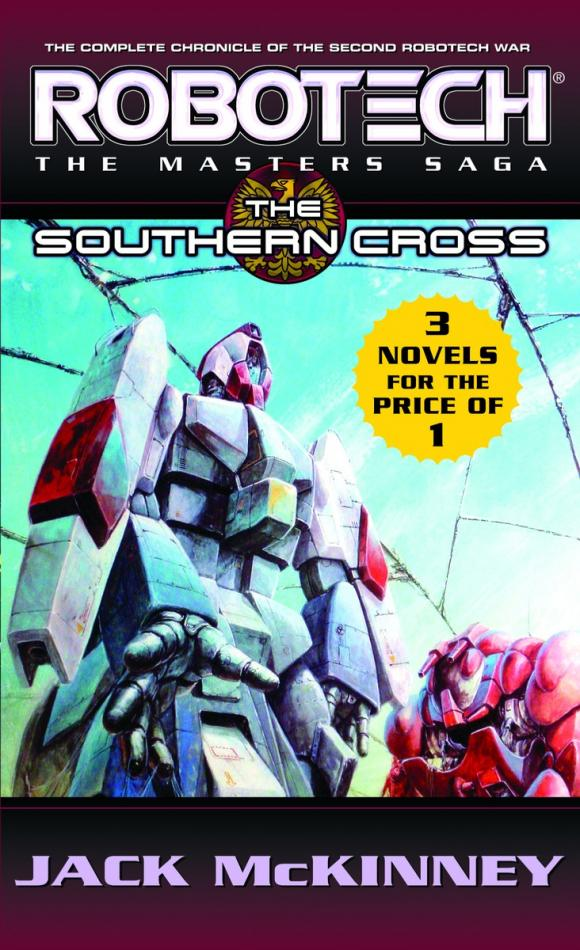 Robotech: The Masters Saga: The Southern Cross the band the band northern lights southern cross lp