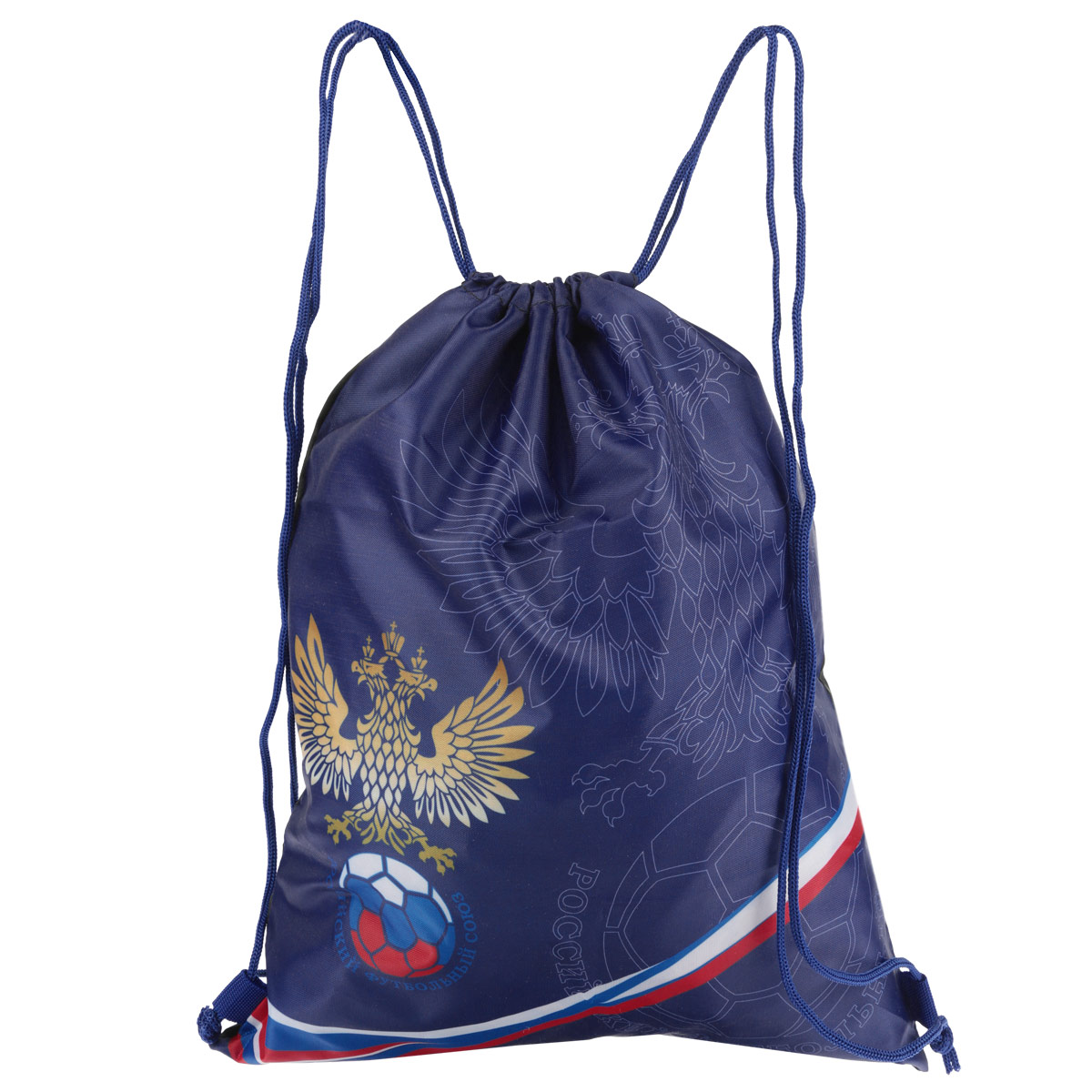 Сумка для сменной обуви Российский Футбольный Союз (РФС), цвет: синий сумка для сменной обуви российский футбольный союз рфс цвет синий