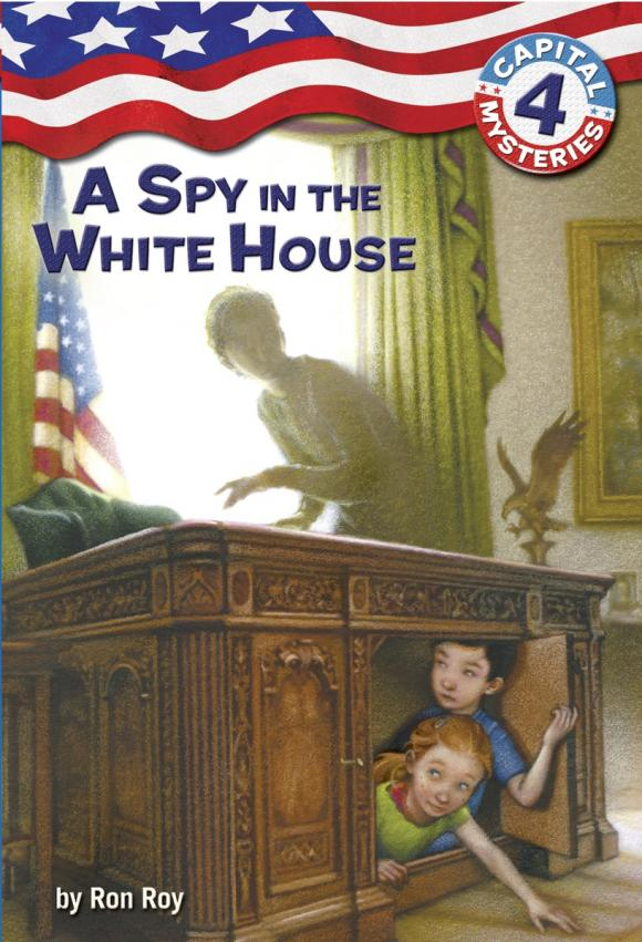 Capital Mysteries #4: A Spy in the White House oksana zhuk advertising consumption and welfare effects of advertising