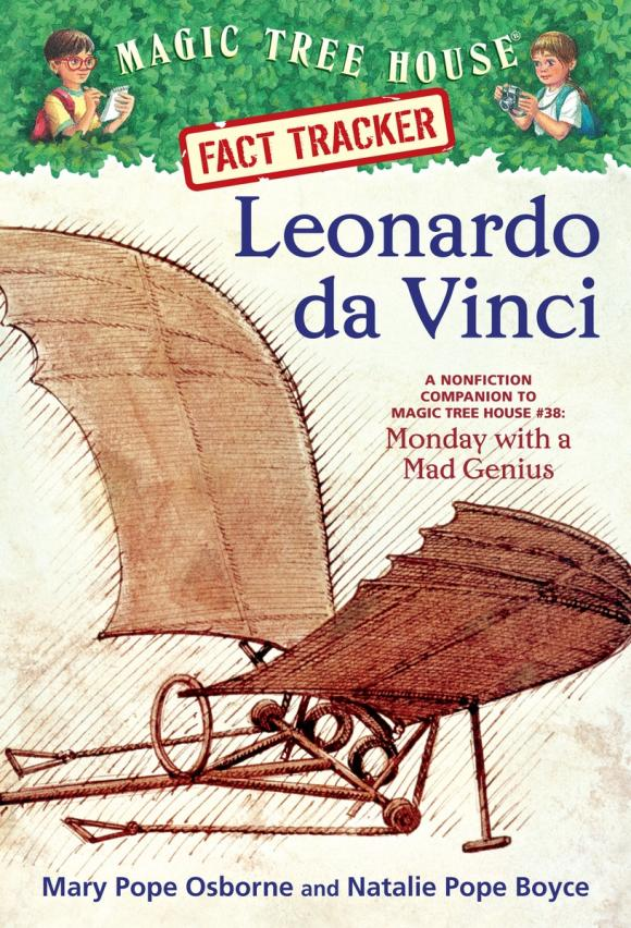 Magic Tree House Fact Tracker #19: Leonardo da Vinci фломастер акварель leonardo da vinci art da vinci 428 v66