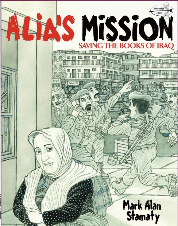 Alia's Mission mission mission masque