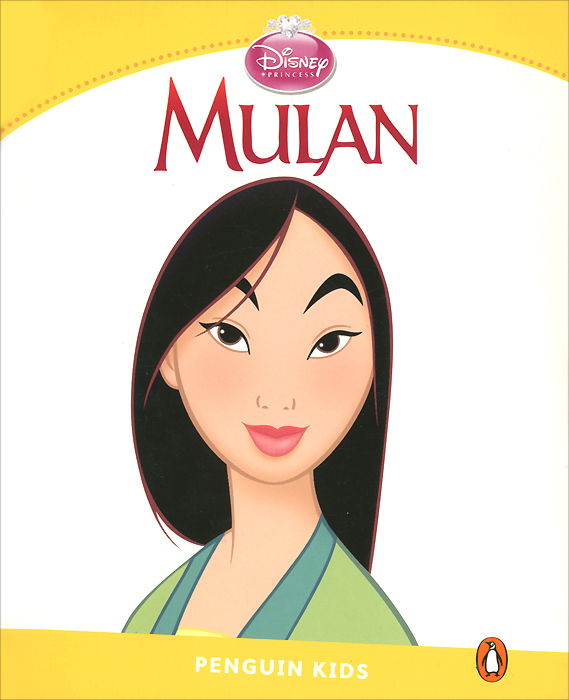 Mulan: Level 6 a way for her 30 мл trussardi a way for her 30 мл