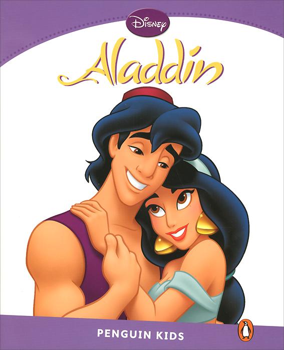 Aladdin: Level 5