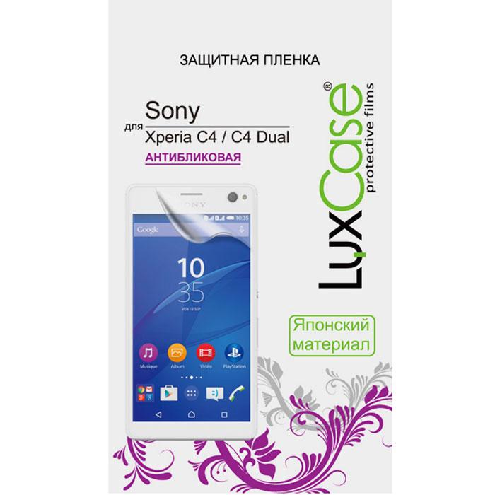 Luxcase защитная пленка для Sony Xperia C4 Dual, антибликовая аксессуар защитная пленка luxcase for htc desire 626 626g dual sim 626g dual sim 628 антибликовая 53113