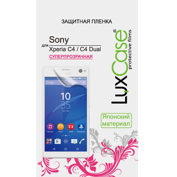Luxcase защитная пленка для Sony Xperia C4 Dual, суперпрозрачная пленка