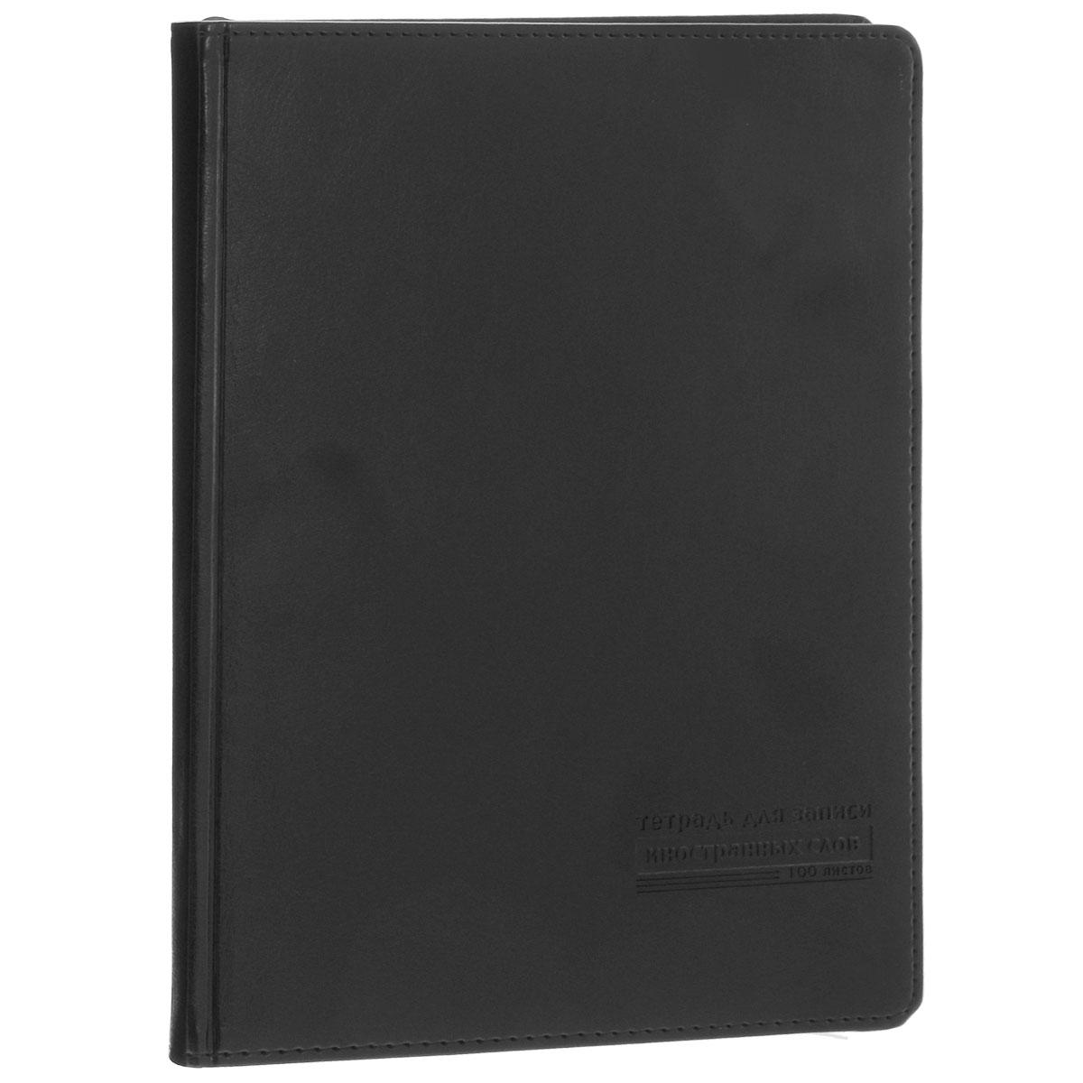 Тетрадь для записи иностранных слов Альт Sidney, 100 листов, формат А5+, цвет: черный7-100-869