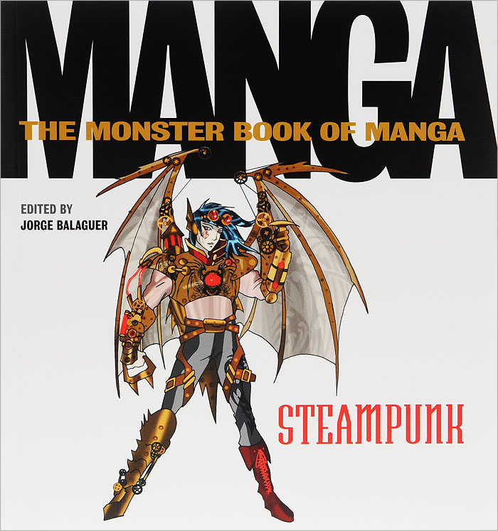 The Monster Book of Manga: Steampunk